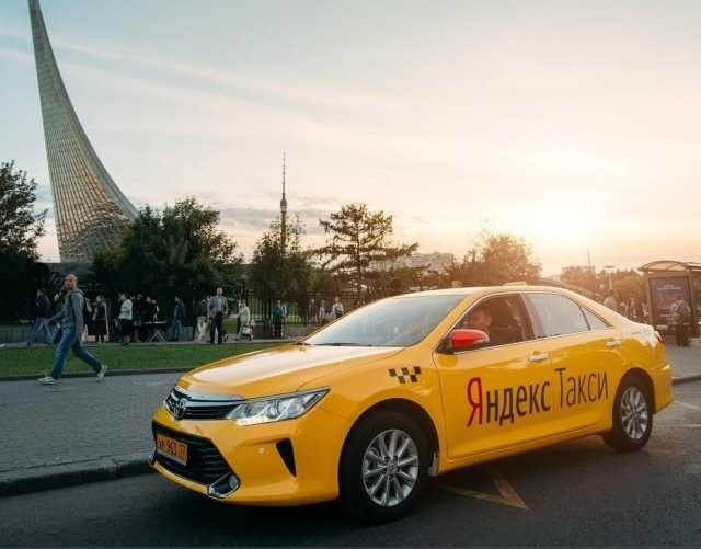 Вакансия: Водитель в Яндекс Такси