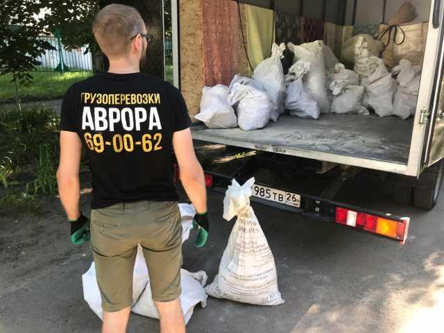 Предложение: Вывоз мусора ГАЗелью от 1500. Грузчики