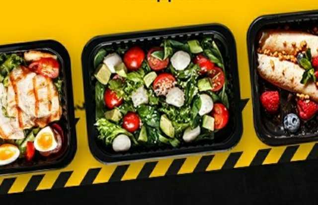 Продам: Готовые рационы питания