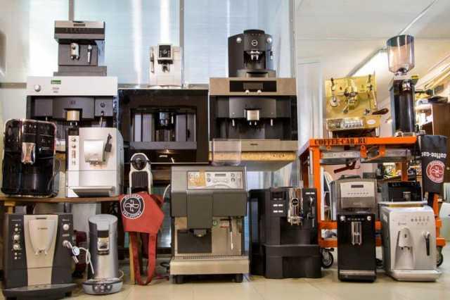 Предложение: Ремонт кофемашин и кофеварок