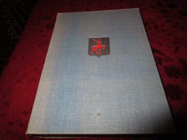 Продам букинистическую литературу