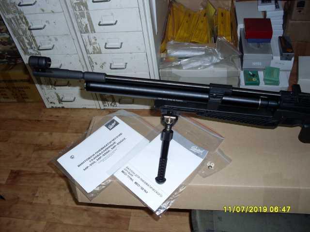 Продам: Пневматическая РСР винтовка МР-555К