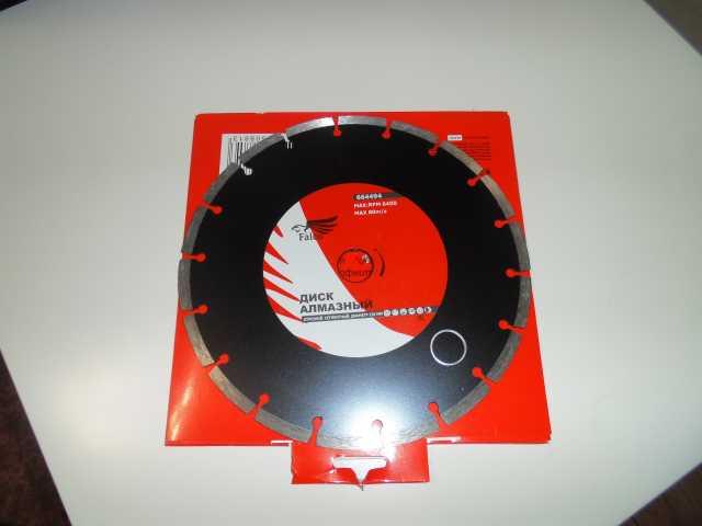 Продам: Алмазный диск 230 мм