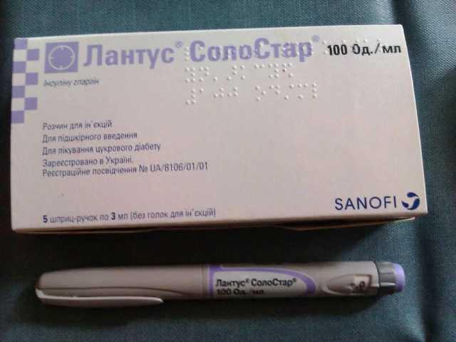 Продам Инсулин в шприц ручках