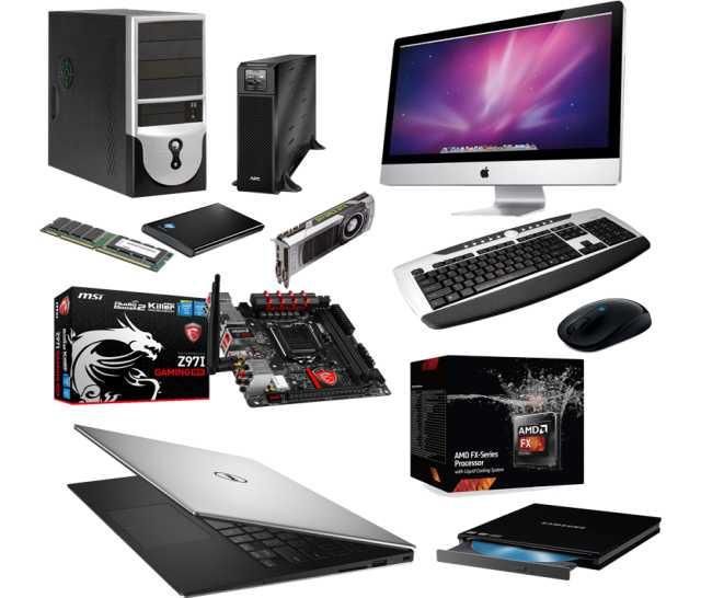 Куплю: несколько компьютеров