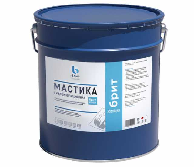 Продам Гидроизоляционная мастика БРИТ