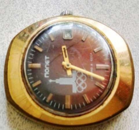 """Продам Часы марки""""Полет"""" Олимпиада-80 нерабочие"""