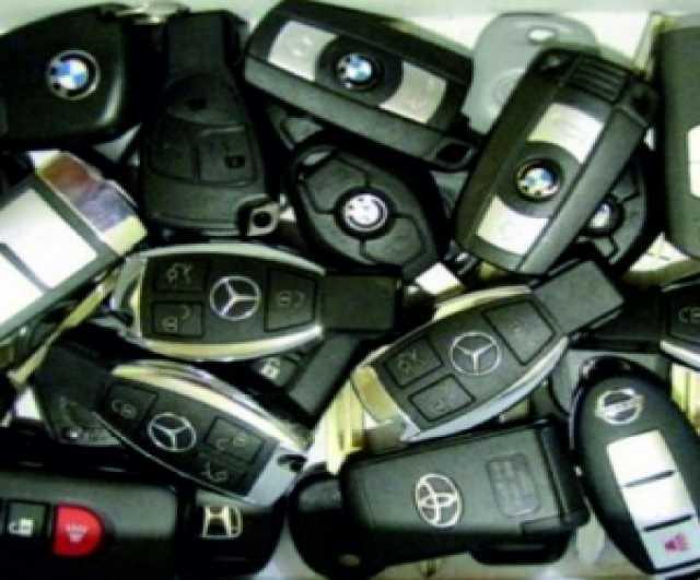 Продам Автомобильные заготовки для ключей
