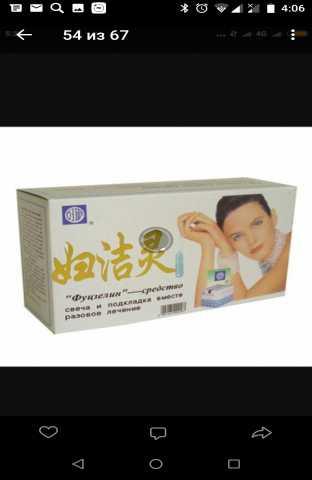 Продам Недорогая Уникальная продукция из Азии