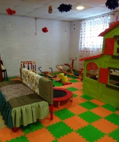 Предложение: Детская игровая комната