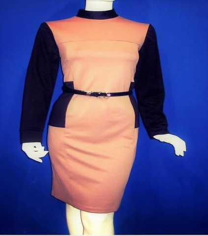 Предложение: Новое платье