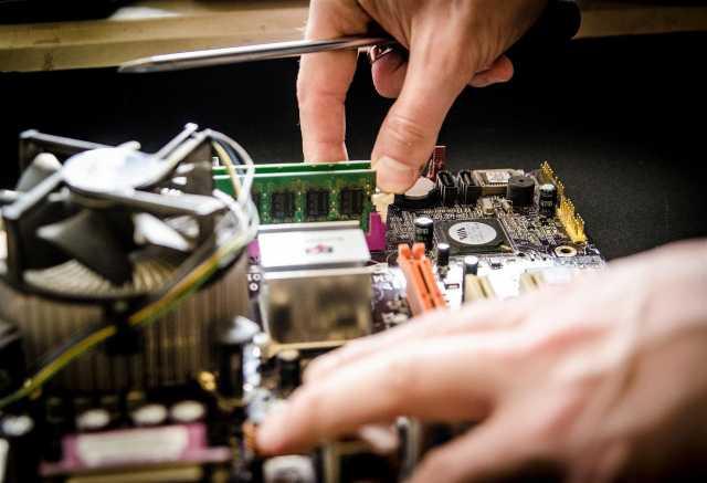 Предложение: Ремонт компьютеров, ноутбуков, планшетов
