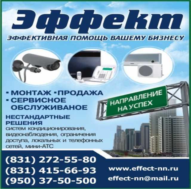 Вакансия: Монтажник кондиционеров и систем вентиля