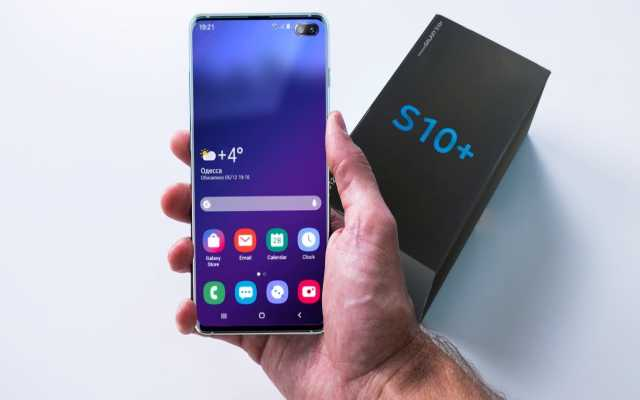 Продам Samsung Galaxy S10 Plus