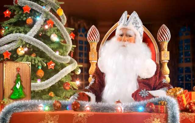 Продам: Именное Видеопоздравление от Деда Мороза