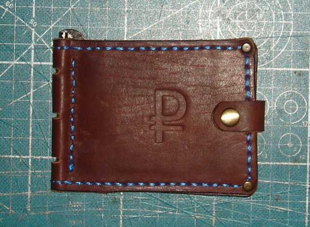 Продам Бумажник зажим из натуральной кожи
