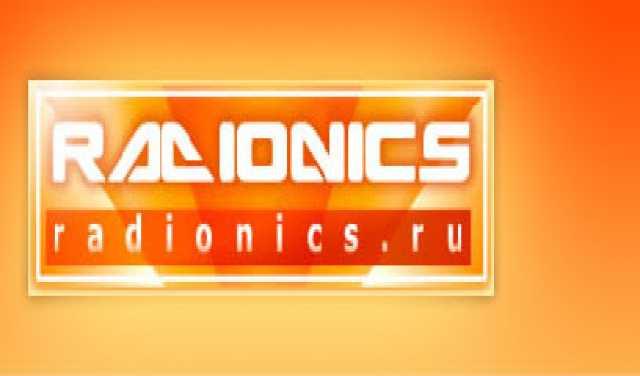 Продам Электротехника и электронные компонеты