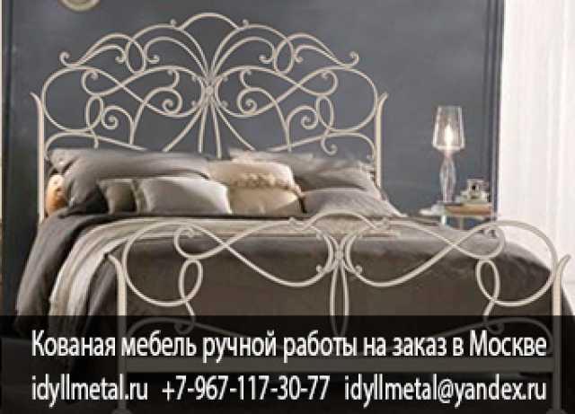 Предложение: Белые кованые кровати в интерьере фото