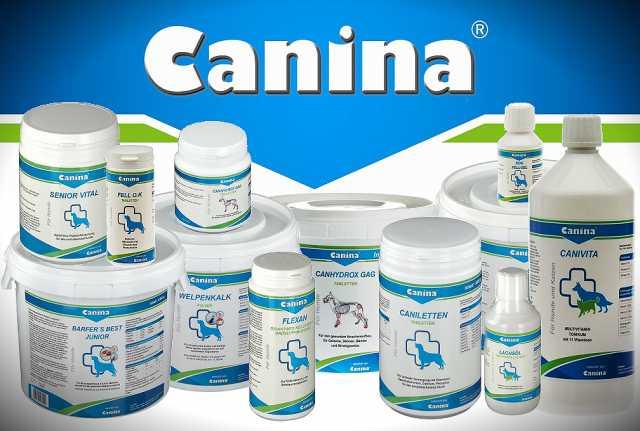 Продам Витамины CANINA (Германия) для животных