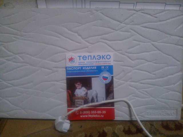 Продам Кварцевый обогреватель Теплэко новый