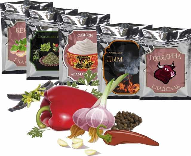 Продам Пищевые ароматизаторы оптом