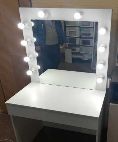 Продам: Гримерное зеркало с подсветкой