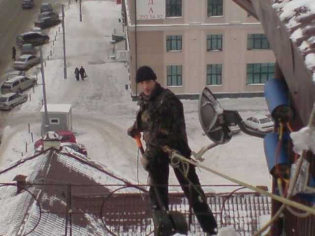 Предложение: Уборка снега с крыш и очистка кровли от наледи