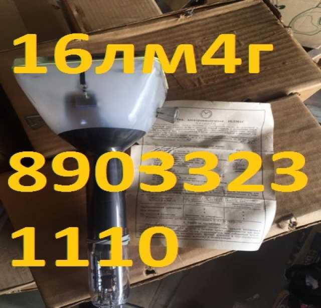 Продам Продам ЭЛТ 16ЛМ4Г 39штук