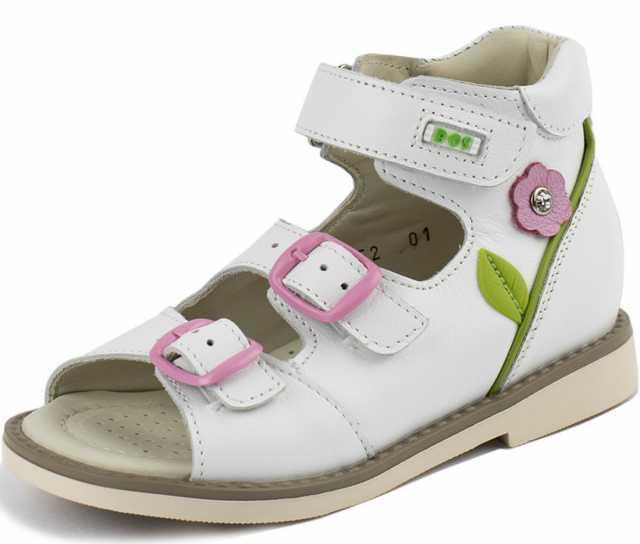Предложение: Обувь для детей BOS
