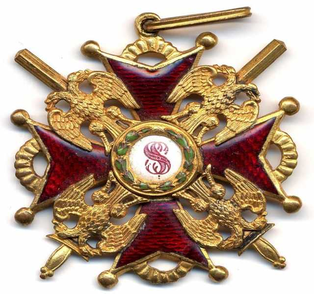 Куплю Скупка и оценка орденов, медалей и знако