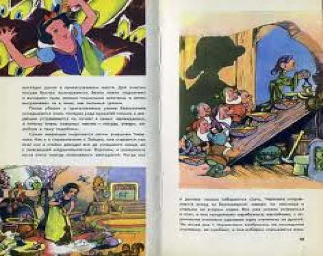 Продам 1968 Сказки Уолта Диснея