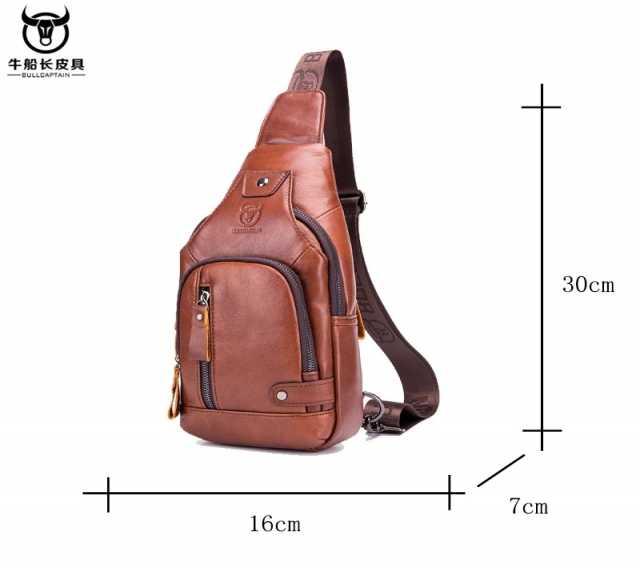 Продам: AUAU-BULLCAPTAIN сумка-мессенжер через п