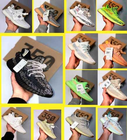 Продам Adidas Yeezy Boost 350 V2