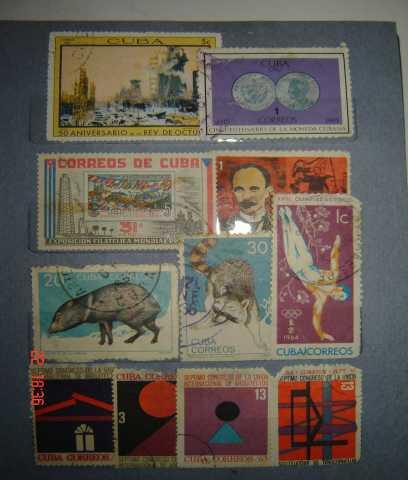 Продам Почтовые коллекционные марки Кубы