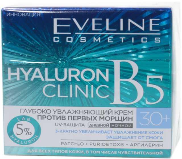 Продам: 30+ крем для лица Hyaluron Clinic B5 Eve