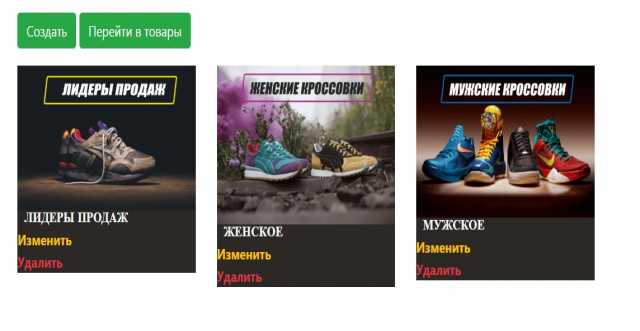 Продам Широкий ассортимент кроссовок