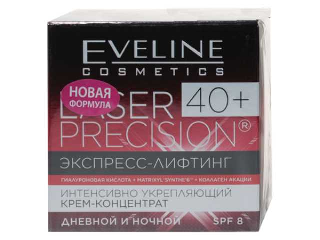 Продам: 40+ Laser Precision New крем-концентрат