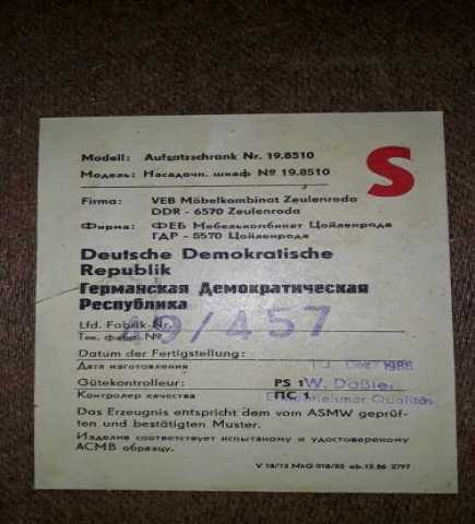 Продам: стенка мебельная немецкая