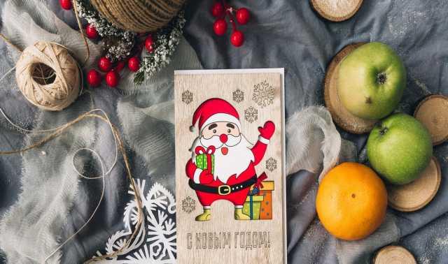 Продам Новогодние деревянные открытки