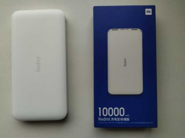 Продам: Повер банк Xiaomi Redmi Power Bank 10000