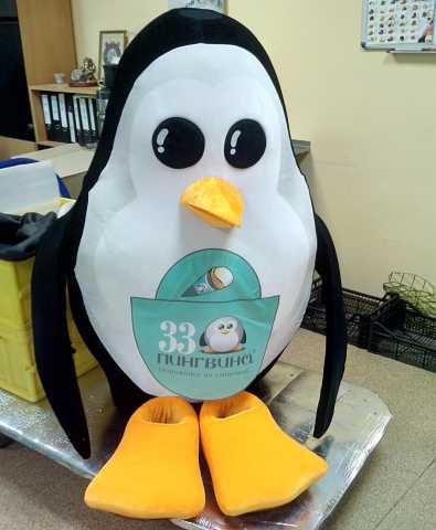 Продам: Кукла ростовая Пингвин
