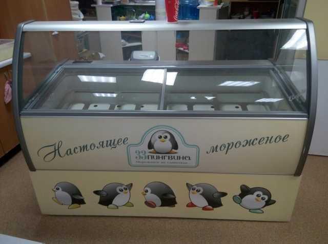Продам: Витрина для мороженого