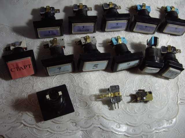Продам: Кнопки включения для радиолюбителя 12 шт