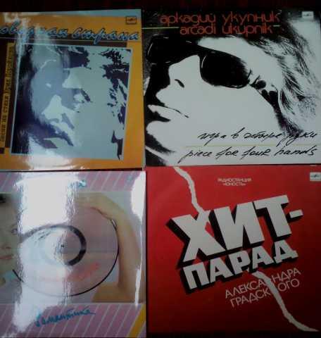 Продам Виниловые пластинки (гиганты) с музыкой