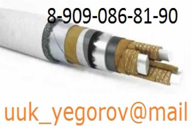 Куплю: кабель с хранения ААБл-10, ААШВ-10,АСБл
