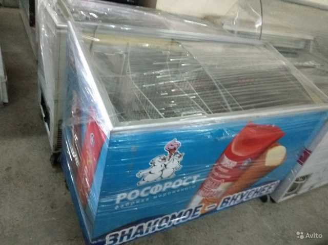 Продам Морозильные лари