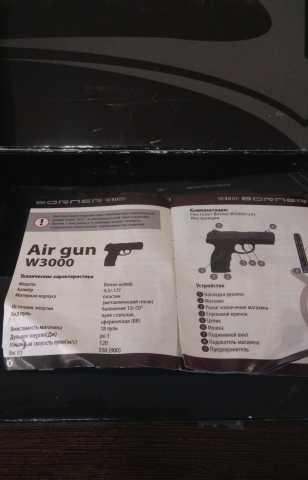 Продам Пневматический пистолет BORNER 3000m