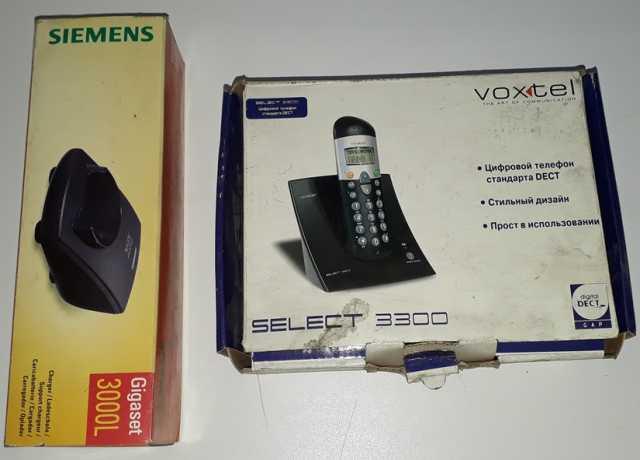 Продам: База от беспроводного телефона DECT