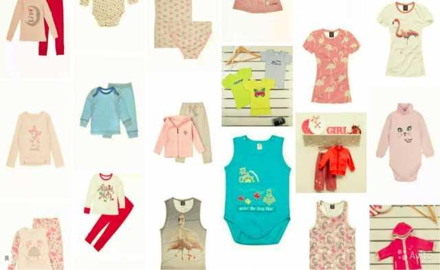 Предложение: Детская одежда Оптом