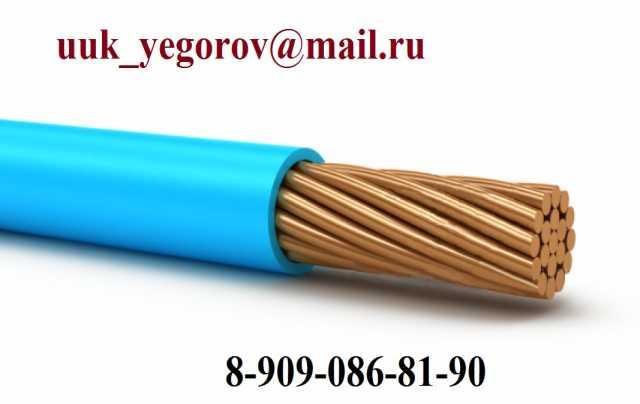 Куплю: кабеля/провода ПВ1,ПВ3, ПНСВ, ПАЛ, РКГМ
